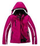 屋外の女性はウインドブレイカー機能スキージャケットか衣類を防水する