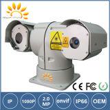 Наклон лотка камера CCTV обеспеченностью лазера иК вращения 360 градусов