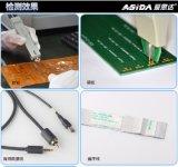 Het Meetapparaat van de Impedantie van Tdr, asida-Zk2130
