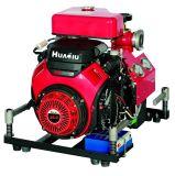 Pompe à incendie auto-amorçante portative d'engine d'essence de Honda avec l'étape simple