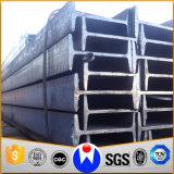 Armazón prefabricado / viga de construcción de acero / estructura de acero de gran espesor