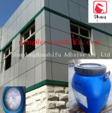 Adhésif pour film protégé en aluminium à haute visibilité