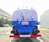 Camion chaud de lavage de Spinkling de l'eau de la vente 120kw 4X2 de Dongfeng