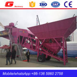 Usine de traitement en lots concrète mobile de coût bas avec le silo (YHZS75)