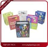 Sacos relativos à promoção do presente do feliz aniversario com o saco de papel de carimbo quente do presente para o saco de papel personalizado partido do presente