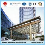 구조상 조립식으로 만들어진 디자인 건물