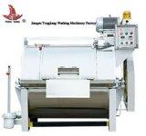 熱い販売法の産業洗濯機の水平のタイプ