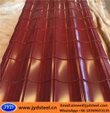 Застекленный тип катушка PPGI/PPGL стальная