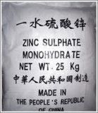 Sulfato de zinco de alta qualidade com preço competitivo