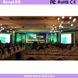 Innenfarbenreicher Bildschirm des abstand-4mm elektronische LED-Bildschirmanzeige zum Mietzweck