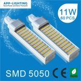 11W G24/G23/E27 2 ピン LED PL ライト