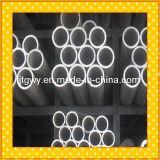 Aluminiumgefäß/Aluminiumrohr/großer Durchmesser-Aluminium-Rohr
