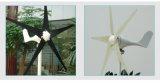 горизонтальный генератор ветра 400W в генераторе ветра