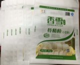 El mejor precio de los fabricantes laminó el bolso tejido los PP para el bolso de la fruta/del cemento del azúcar de la alimentación 25kg