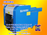 絶縁体Cottonwool Insulation Board Cutting Machine Fiber Mill CrushingおよびProcessing Equipment
