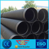 HDPE材料の下水道そして排水の管