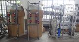 Faible consommation électrique auto usine d'eau saumâtre encastré RO Coût pour l'industrie/l'agriculture (KYRO-5000)