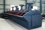 광업 기계 공장에서 최신 판매 금, 은, 구리, 지도와 니켈 광석 Floation 기계 또는 금 채광 기계