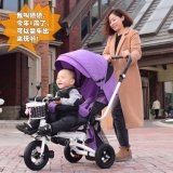 Kleinkind-Dreiradfahrrad-FahrtTrike Griff-Stoß des Kind-4in1 Reiten-auf SpielwarenPrams