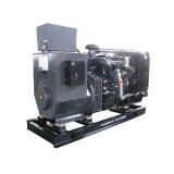 40kw/50kVA Potência Motor Refrigerado a água do conjunto de geradores diesel