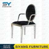 Presidenza Eames del bracciolo della Cina della presidenza di banchetto della mobilia dell'hotel che pranza presidenza