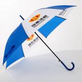 Fornitore caldo promozionale dell'ombrello di alta qualità di vendita dell'automobile dell'elemento aperto antivento impermeabile del regalo