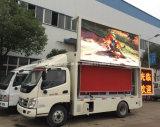 トラックを広告する移動式段階の昇進の手段5トンのFotonの4X2 LED