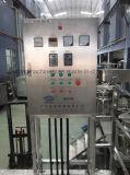 Tapijt, Oven die, Glas, de Reinigingsmachine van de Badkamers Machine maken/Tank mengen