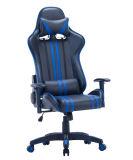 의자를 경주하는 대중적인 형식은 조정가능한 백레스트를 가진 컴퓨터 도박 의자를 이용했다