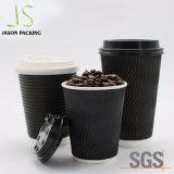 10oz/12oz 두 배 벽에 의하여 격리되는 최신 커피 종이컵