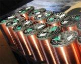 Покрынный эмалью медный Coated алюминиевый провод магнита для замотки голоса