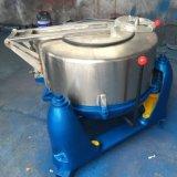 400-500mm Wasser-Zange (SS751-754)