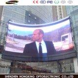 P8 곡선 광고와 상점가를 위한 원형 옥외 발광 다이오드 표시