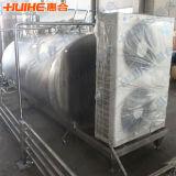 アイスクリームのためのタンクを調理するステンレス鋼のミルク