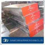 耐熱性熱い作業ツール鋼鉄DIN 1.2343