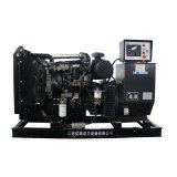 40kw/50kVA水によって冷却される力エンジンのディーゼル発電機セット