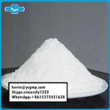 Ацетат высокого качества GLP-1 (7-37) с очищенностью 99%