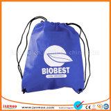 ドローストリング袋を広告するCheap Foldable Wholesale Companyロゴ