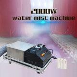 [دمإكس] [ستج فّكت] قوّيّة ماء سديم آلة [غرووند فوغ] حزب