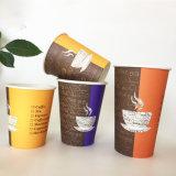 8 унции одной стене горячего кофе чашку бумаги с крышками