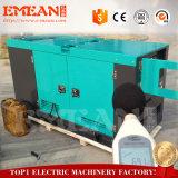 Yuchaiの産業健全な証拠の定格100kwのスタンバイのディーゼル発電機