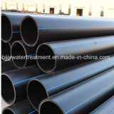 물 공급을%s 플라스틱 HDPE PE 관