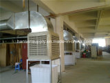 Промышленные охладителя нагнетаемого воздуха при испарении/центральный кондиционер воздуха