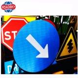 警告アルミニウム反射テープ安全交通標識