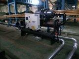 Refrigerador de refrigeração do parafuso do projeto água industrial nova