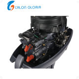 los motores externos Japón del fabricante de la gasolina 15HP basaron el barco Motor Fuera De Borda de 2 movimientos