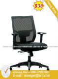 Mitten-rückseitiger justierbarer Arm-Stab-Sekretärin-Block-Stuhl (HX-NCD479)