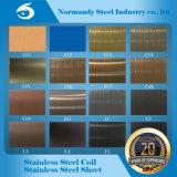 構築のためのカラーのAISI 202のステンレス鋼シート