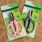Цветок бонзаев Scissors ножницы сада подрежа