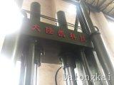 Máquina de embalaje vertical hidráulica Y82-160